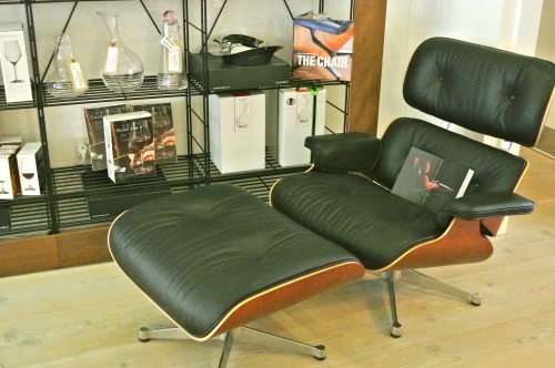 Charles and Ray Eames lounger